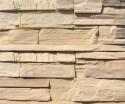 Камень декоративный - Интернет-магазин «Строительный двор Морозов»