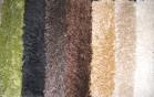Покрытие ковровое - Интернет-магазин «Строительный двор Морозов»