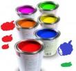 Краски и грунтовки - Интернет-магазин «Строительный двор Морозов»