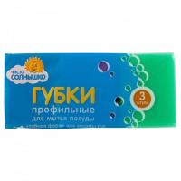 Губка для посуды Чисто-солнышко 3шт/уп 001567 - Интернет-магазин «Строительный двор Морозов»