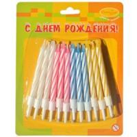 Свечи д/праздника с цветным пламенем 12шт. *1 - Интернет-магазин «Строительный двор Морозов»