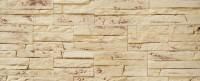 Гипсовая плитка СКАЛА 200х96мм арт.100 кор.26шт 0,5м2 000486 - Интернет-магазин «Строительный двор Морозов»