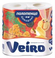 Полотенца бумажные Linia Veiro Домашние 2шт арт.ЗП22 797970 - Интернет-магазин «Строительный двор Морозов»