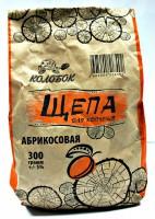 КОЛОБОК Щепа для копчения Абрикосовая 300гр 1/25 - Интернет-магазин «Строительный двор Морозов»