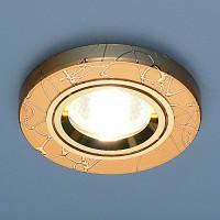ЕС Встраиваемый светильник ElektroStandard 2050/2 Золото 60мм - Интернет-магазин «Строительный двор Морозов»