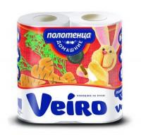 Полотенце бумажное Veiro белые 2х слойные уп.2шт - Интернет-магазин «Строительный двор Морозов»