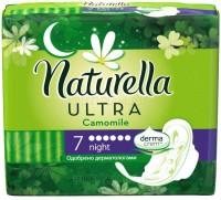 Женские гигиен. прокладки NATURELLA Ultra Night Single 7шт 83734600 435846 - Интернет-магазин «Строительный двор Морозов»