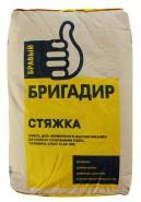 БРАВЫЙ БРИГАДИР Стяжка для пола 25,0 кг (БСС) *1/48 АГ615 - Интернет-магазин «Строительный двор Морозов»