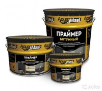 АКВАМАСТ Праймер битумный 2,4кг AquaMast 060660 51156 - Интернет-магазин «Строительный двор Морозов»