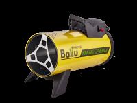 Тепловая пушка газовая Ballu BHG-20 914166 - Интернет-магазин «Строительный двор Морозов»