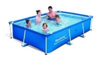 Бассейн каркасный BESTWAY 259х170х61см Deluxe Splash Frame Pool 56043 810-510 - Интернет-магазин «Строительный двор Морозов»