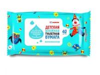 Влажная Туалетная бумага детская МАКСАН 930889 - Интернет-магазин «Строительный двор Морозов»