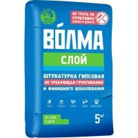 ВОЛМА Штукатурная смесь Волма слой 5,0 кг 26434 - Интернет-магазин «Строительный двор Морозов»