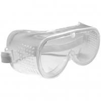 ФИТ Очки защитные пластиковые прозрачные FIT 12207 - Интернет-магазин «Строительный двор Морозов»
