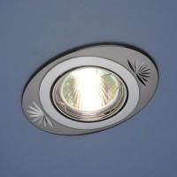 ЕС Встраиваемый светильник ElektroStandard 856A CF Черный/Серебро 75мм - Интернет-магазин «Строительный двор Морозов»