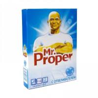 Мистер Пропер моющий порошок Универсал с отбеливателем 400г 81662933 031685 - Интернет-магазин «Строительный двор Морозов»