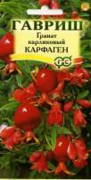 Гранат карликовый КАРФАГЕН  5шт семена ГШцветы ВВ В 031609 - Интернет-магазин «Строительный двор Морозов»