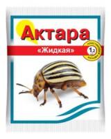АКТАРА жидкая 1,0мл 001884 - Интернет-магазин «Строительный двор Морозов»