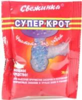 Средство для прочистки труб СуперКот Свежинка 70г *1/30 650470 - Интернет-магазин «Строительный двор Морозов»