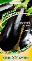 Баклажан БАГИРА F1 15шт/0,1гр семена ГАВРИШ 001862 - Интернет-магазин «Строительный двор Морозов»