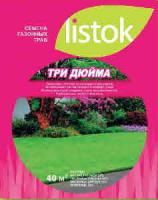 Газон LISTOK Три дюйма 15,0кг 550м2 - Интернет-магазин «Строительный двор Морозов»