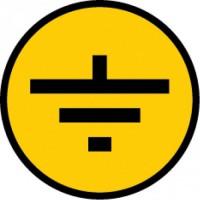 Знак безопасности Заземление 30х30 - Интернет-магазин «Строительный двор Морозов»
