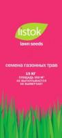 Газон LISTOK Придорожный 15,0 кг 550 м2 501359 - Интернет-магазин «Строительный двор Морозов»