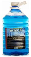 Стеклоомывательная жидкость Бриллиант (-20) 4,0л АЫ572 - Интернет-магазин «Строительный двор Морозов»