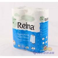 Полотенце бумажное REINA белые 2-х слойные 2шт 000114 - Интернет-магазин «Строительный двор Морозов»