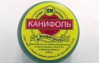 Канифоль 20гр 3922 - Интернет-магазин «Строительный двор Морозов»