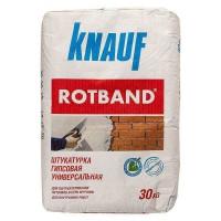 КНАУФ-Ротбанд Штукатурка гипсовая KNAUF Rotband 1,0 кг 139651 - Интернет-магазин «Строительный двор Морозов»