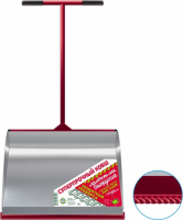 БЦМ Скрепер с Т-образной ручкой и защитной траверсой 1715-Ч 406126 - Интернет-магазин «Строительный двор Морозов»