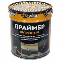 АКВАМАСТ Праймер битумный 18литров 16,0кг AquaMast - Интернет-магазин «Строительный двор Морозов»