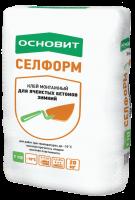 ОСНОВИТ Клей д/пенобетона Основит Селформ Т-112 20,0 кг - Интернет-магазин «Строительный двор Морозов»