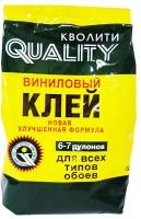 Клей обойный Кволити винил 200гр. ТЕ23 - Интернет-магазин «Строительный двор Морозов»