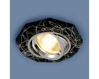 ЕС Встраиваемый светильник ElektroStandard 2040 Черный/Серебро 60мм - Интернет-магазин «Строительный двор Морозов»