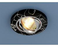 ЕС Встраиваемый светильник ElektroStandard 2050 Черный/Серебро 60мм - Интернет-магазин «Строительный двор Морозов»