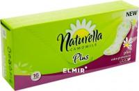Женские гигиен. прокладки на каждый день NATURELLA Camomile Plus Single 20шт 83735722 713647 - Интернет-магазин «Строительный двор Морозов»